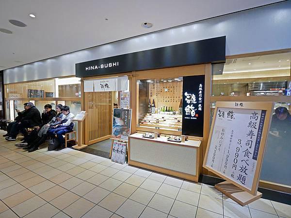 東京,壽司吃到飽-2.jpg