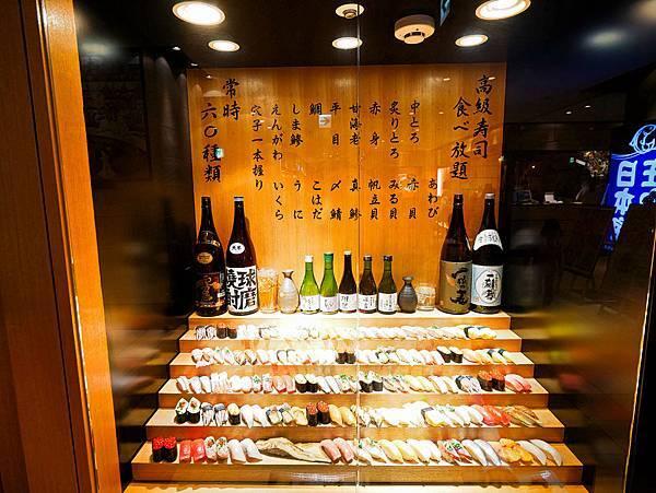 東京,壽司吃到飽-5.jpg