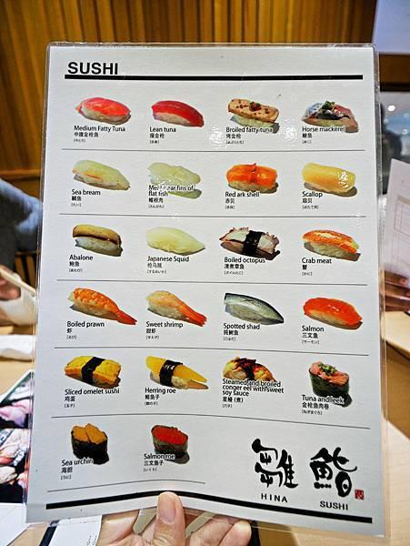 東京,壽司吃到飽-8.jpg