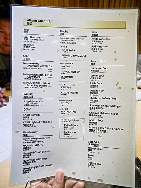 東京,壽司吃到飽-9.jpg