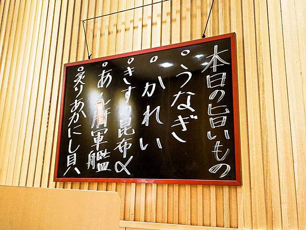 東京,壽司吃到飽-10.jpg