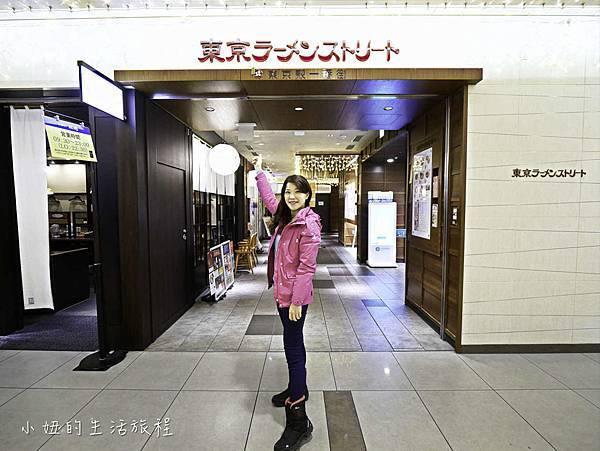 東京一番街,拉麵街,動漫街,零食樂園-2.jpg