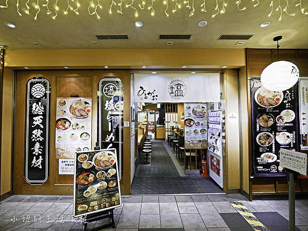 東京一番街,拉麵街,動漫街,零食樂園-5.jpg