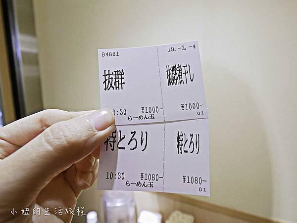 東京一番街,拉麵街,動漫街,零食樂園-22.jpg
