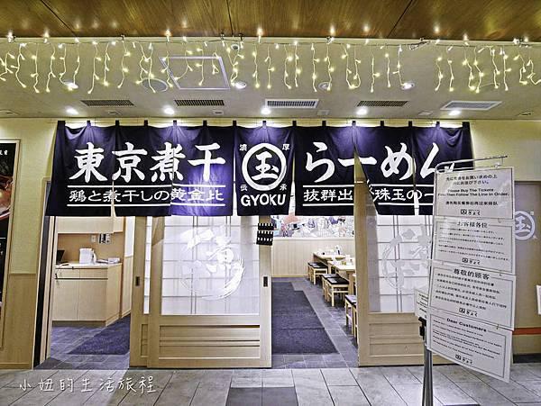 東京一番街,拉麵街,動漫街,零食樂園-25.jpg