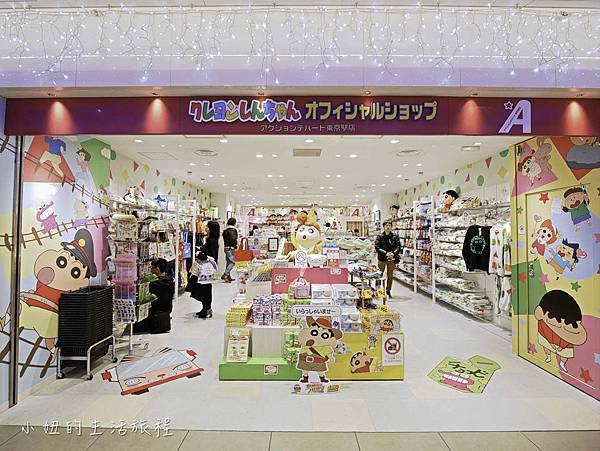 東京一番街,拉麵街,動漫街,零食樂園-36.jpg