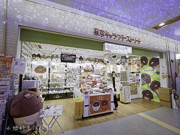 東京一番街,拉麵街,動漫街,零食樂園-41.jpg