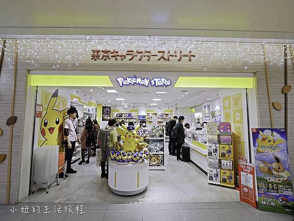東京一番街,拉麵街,動漫街,零食樂園-43.jpg