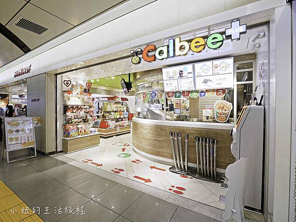 東京一番街,拉麵街,動漫街,零食樂園-47.jpg