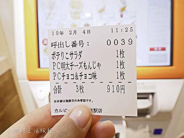 東京一番街,拉麵街,動漫街,零食樂園-49.jpg