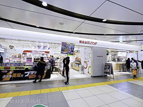 東京一番街,拉麵街,動漫街,零食樂園-60.jpg