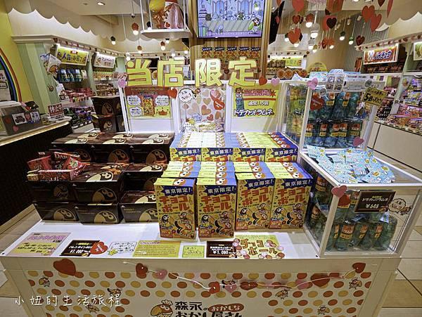 東京一番街,拉麵街,動漫街,零食樂園-65.jpg