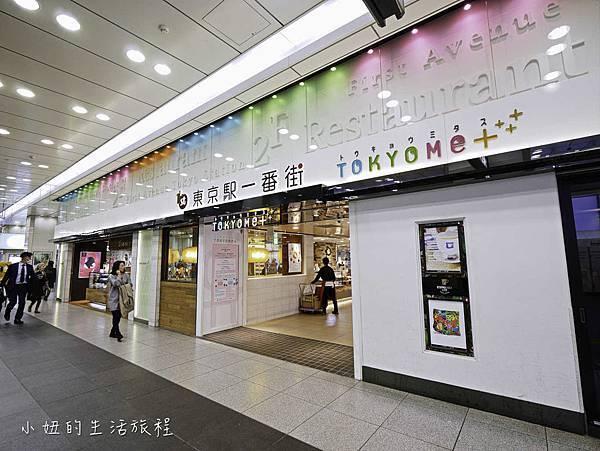 東京一番街,拉麵街,動漫街,零食樂園-87.jpg