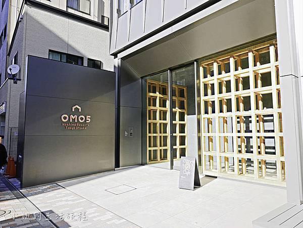 OMO5,東京飯店,大塚站-3.jpg