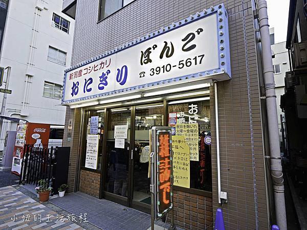 OMO5,東京飯店,大塚站-37.jpg