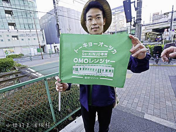 OMO5,東京飯店,大塚站-40.jpg