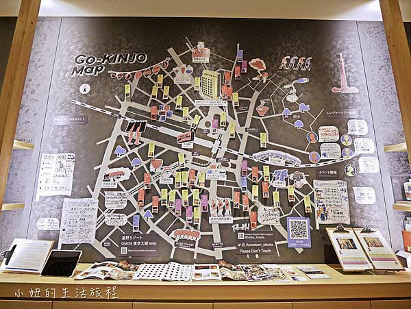 OMO5,東京飯店,大塚站-47.jpg
