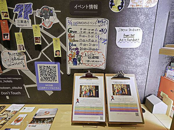 OMO5,東京飯店,大塚站-48.jpg