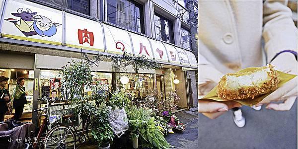 OMO5,東京飯店,大塚站-62.jpg