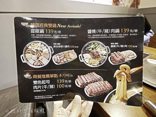 蘆洲家樂福 兩餐-4.jpg