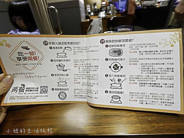 蘆洲家樂福 兩餐-5.jpg