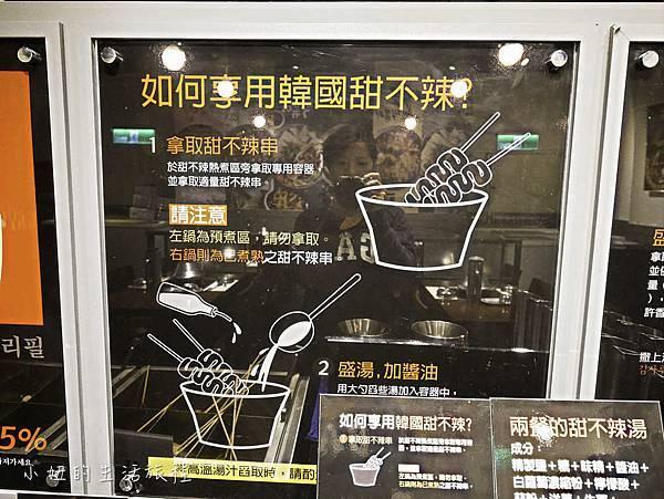 蘆洲家樂福 兩餐-12.jpg