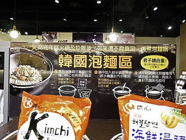 蘆洲家樂福 兩餐-15.jpg