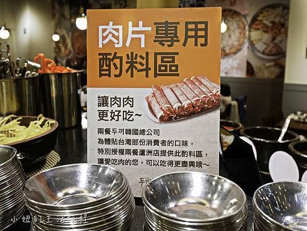 蘆洲家樂福 兩餐-22.jpg