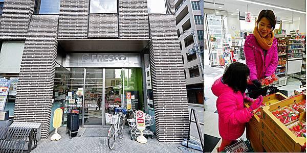 MIMARU京都 西洞院高辻 地鐵站,錦市場-13.jpg