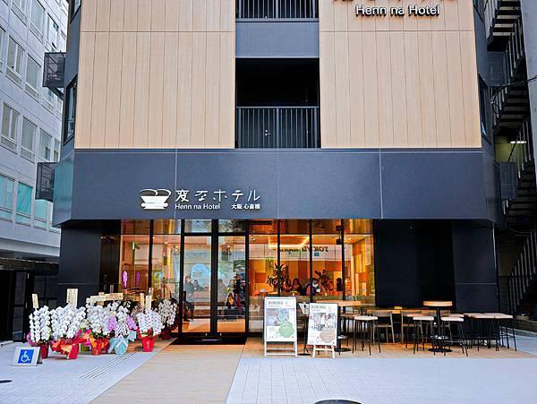 怪奇飯店 心齋橋 (26-26).jpg
