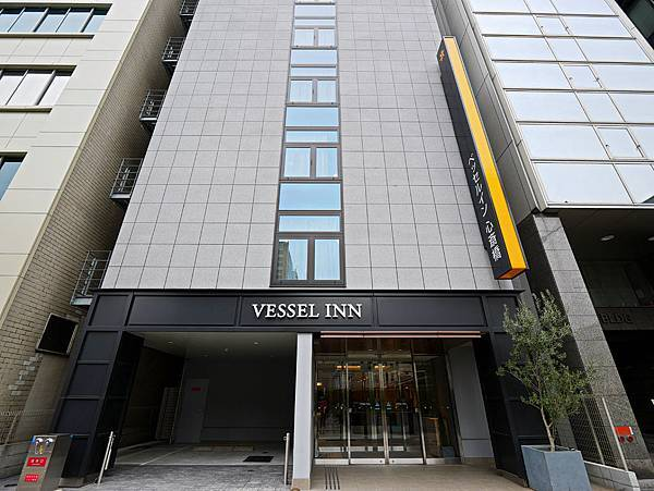 Vessel Inn Shinsaibashi 心齋橋船舶酒店 (3-23).jpg