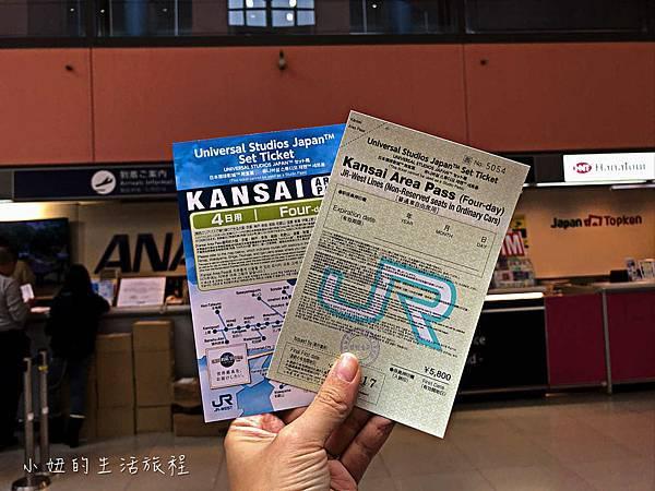 JR關西地區鐵路周遊券-1.jpg