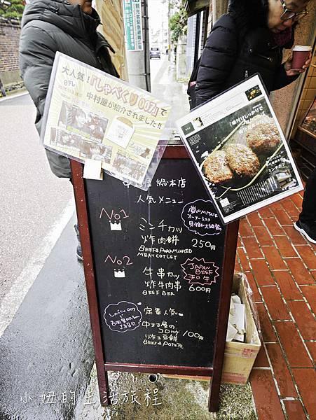 京都嵐山景點-2.jpg