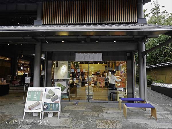 京都嵐山景點-17.jpg