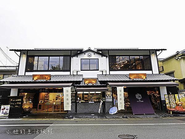 京都嵐山景點-25.jpg