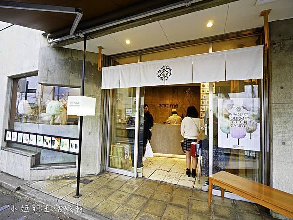 京都嵐山景點-34.jpg