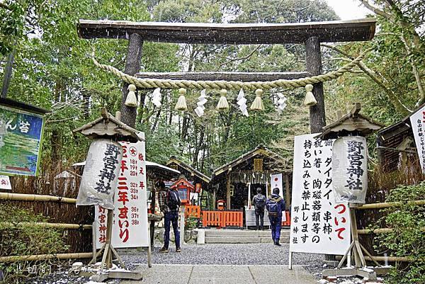 京都嵐山景點-39.jpg