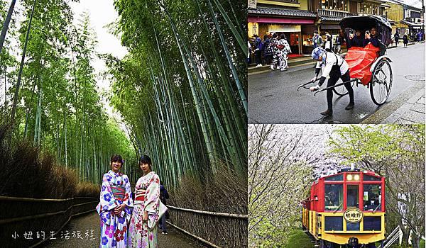 京都嵐山景點-100
