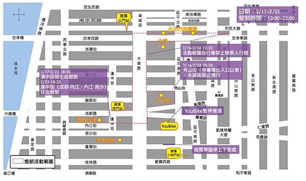 20190214 台北燈節