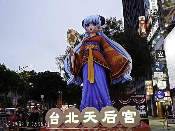 2019 台北燈節-4.jpg