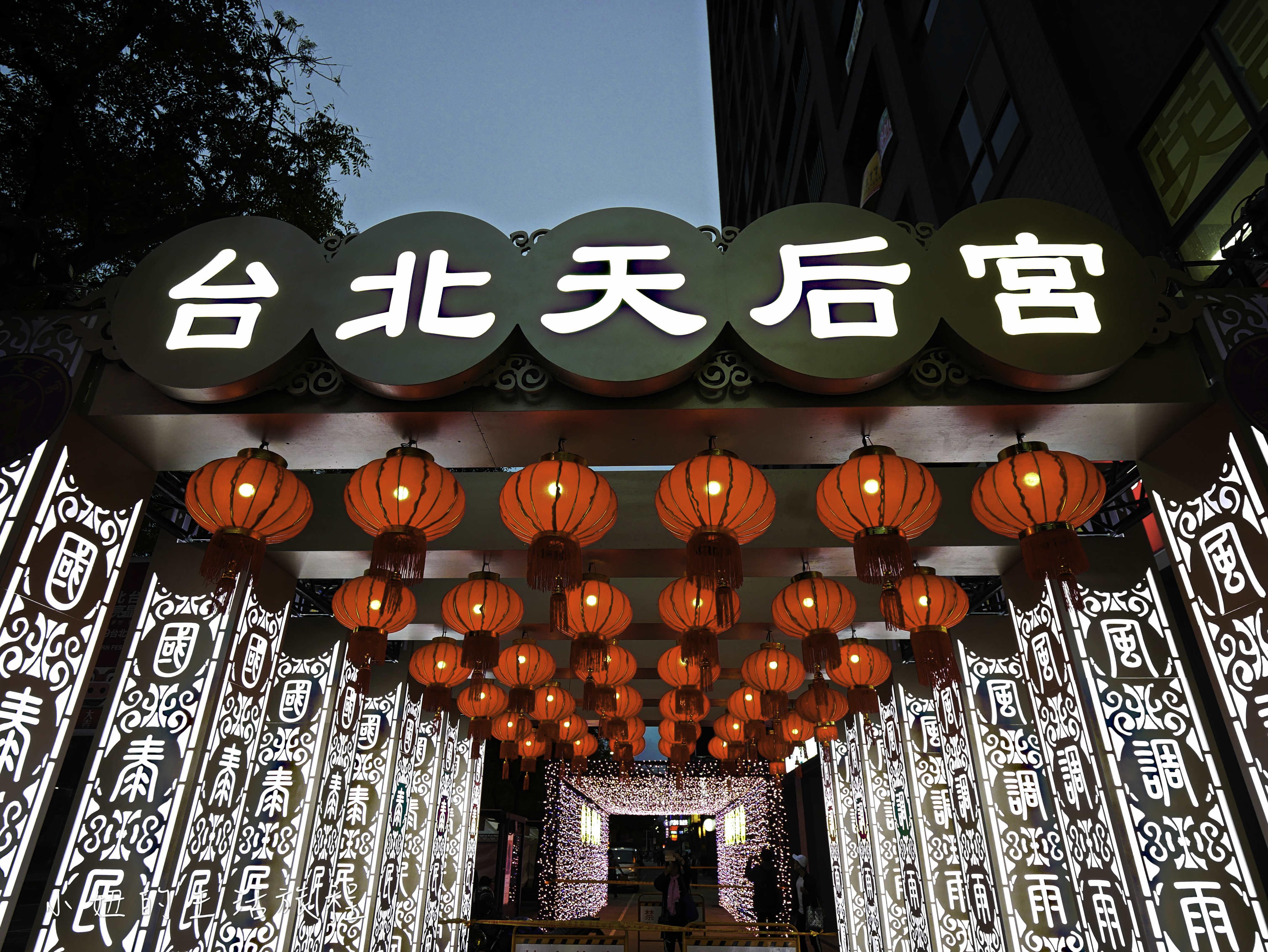 2019 台北燈節-5.jpg