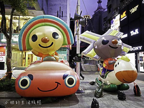 2019 台北燈節-8.jpg