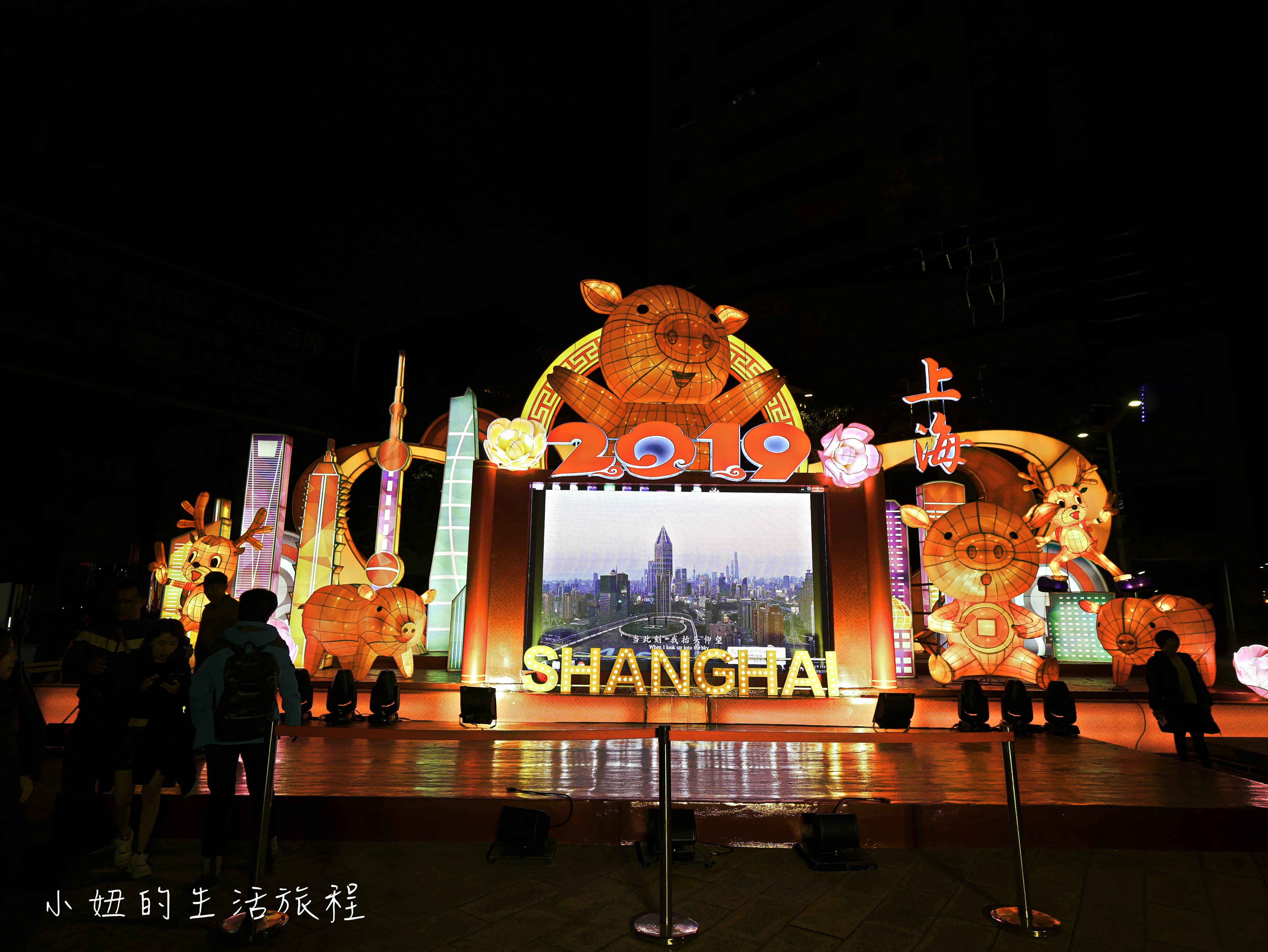 2019 台北燈節-33.jpg
