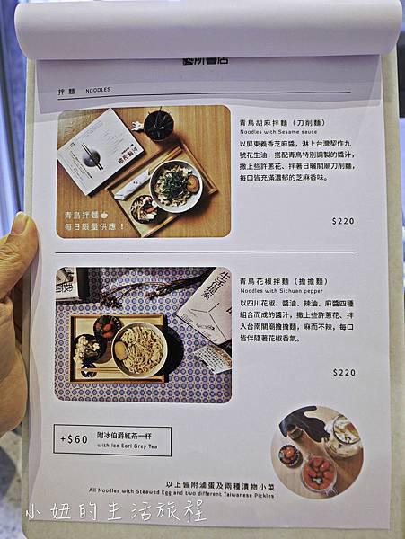 藝所書店,內湖咖啡廳,青鳥 (3-28).jpg