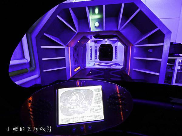 台北天文館 (118-57).jpg