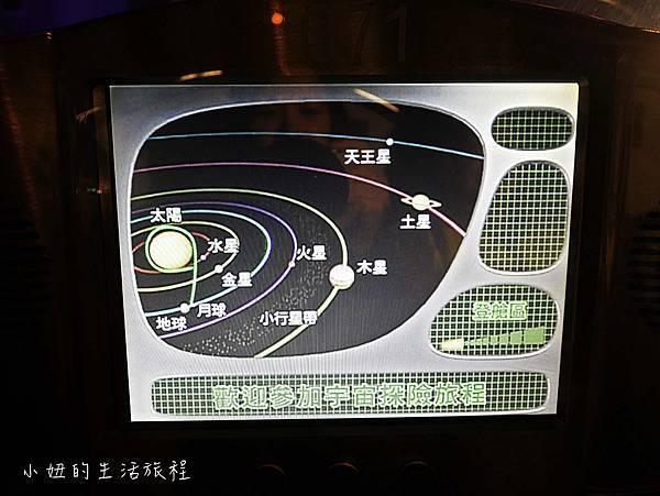 台北天文館 (119-57).jpg