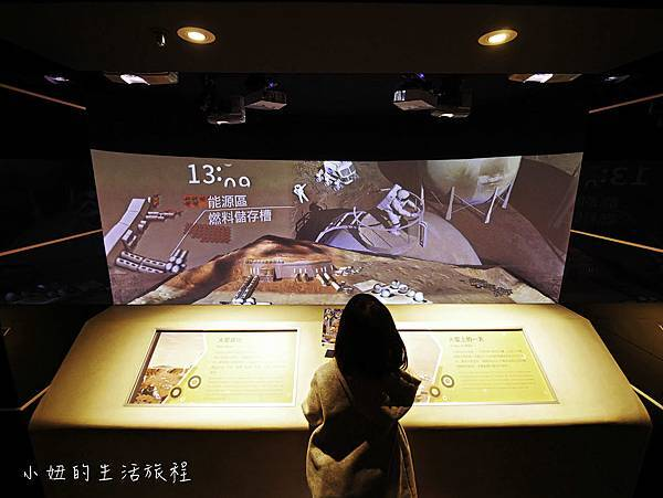 台北天文館 (135-57).jpg