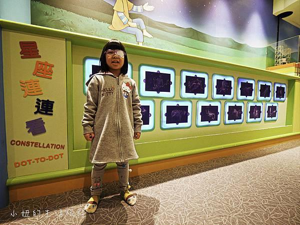 台北天文館 (144-57).jpg