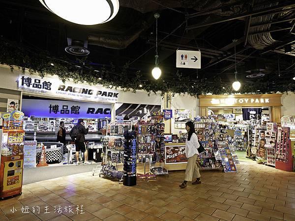 羽田機場必買伴手禮,飛機艙,看飛機 (36-64).jpg