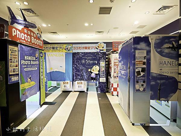 羽田機場必買伴手禮,飛機艙,看飛機 (59-64).jpg